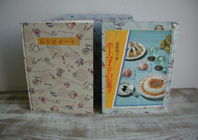 No.08 お菓子作りの本とレシピノート