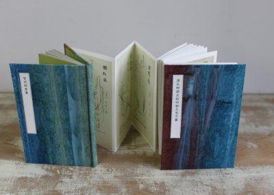 13 源氏物語五拾四帖之生方圖と紫式部家集合体版