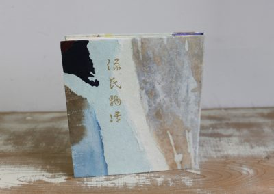 25 写本「幻」