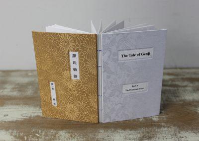 60 桐壺(日本語版と英語版)
