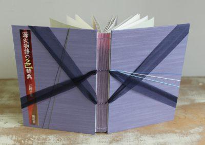 08 改装 「源氏物語」の色辞典