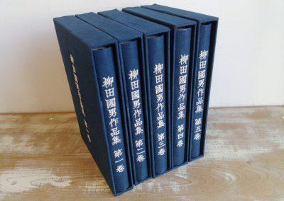 79 柳田國男作品集(全五巻)