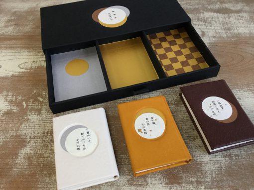 06 小川未明の金・銀・銅