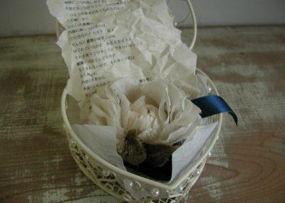 45 コサージュブック/薔薇の内部