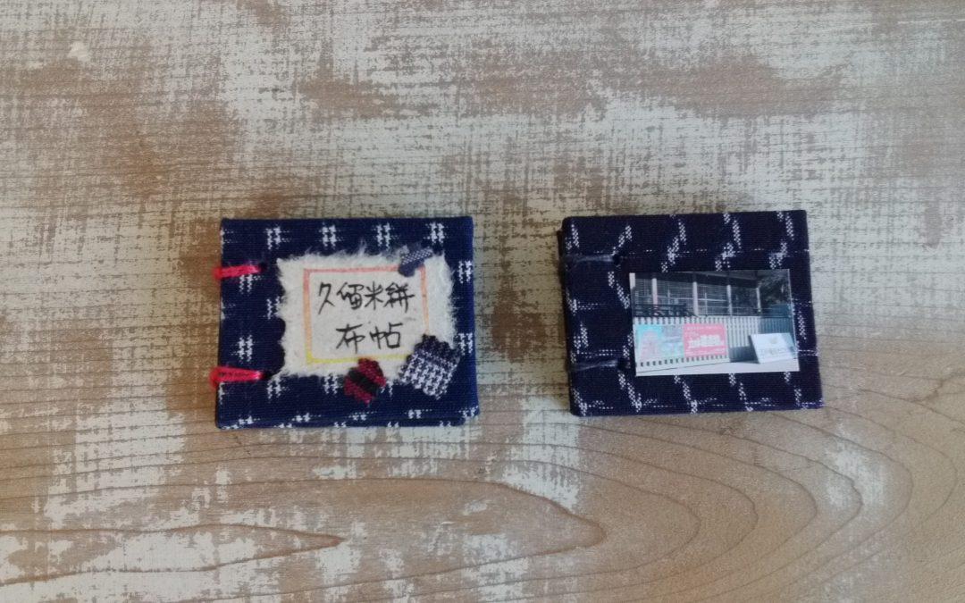 久留米絣の豆小物
