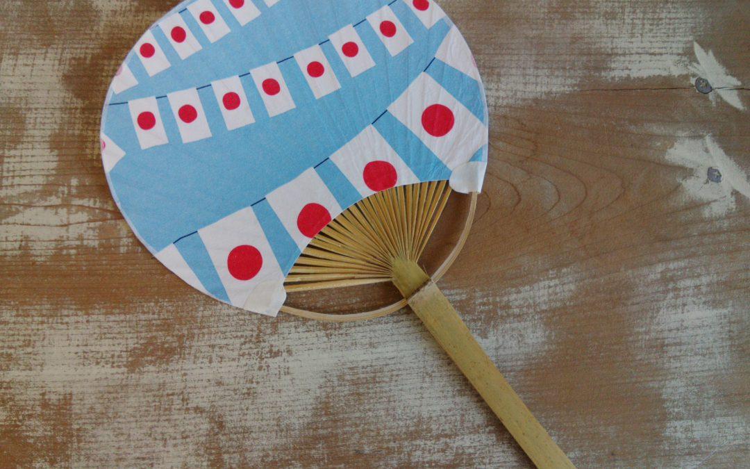 祝:東京オリンピックまで1年 日の丸うちわ