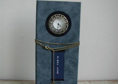 18 青い時計台