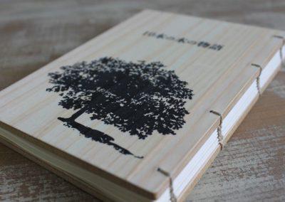 11 10本の木の物語