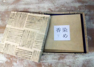 59 香染め 雑学BOX vol. 1