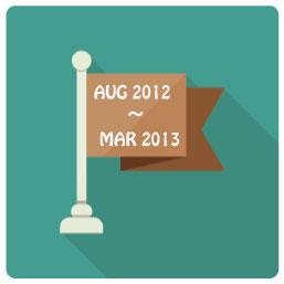 2012年8月〜2013年3月