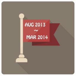 2013年8月〜2014年3月