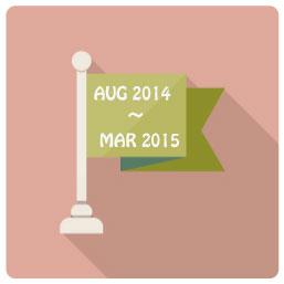 2014年8月〜2015年3月