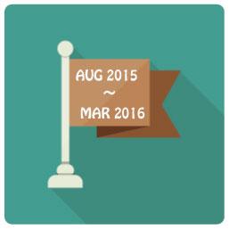 2015年8月〜2016年3月