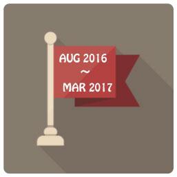2016年8月〜2017年3月