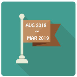 2018年8月〜2019年3月