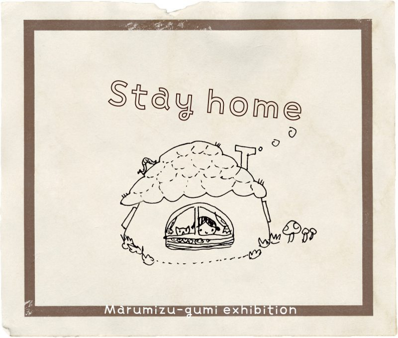 Stay home exhibition